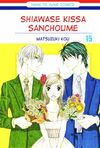 Shiawase-kissa-sanchoume-2462151 (1)