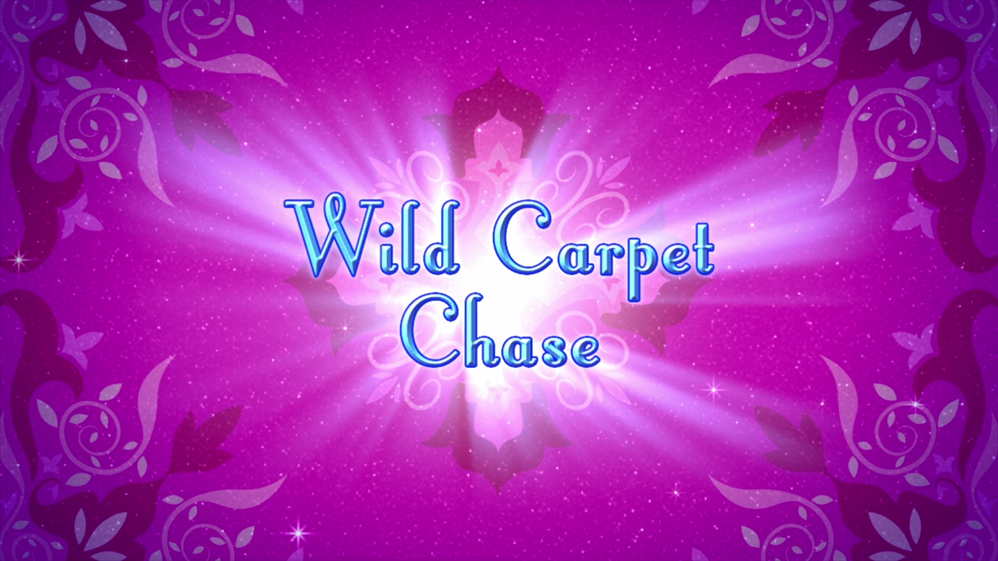 Wild Carpet Chase Shimmer And Shine Wiki Fandom