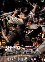 OVA 4 Cover