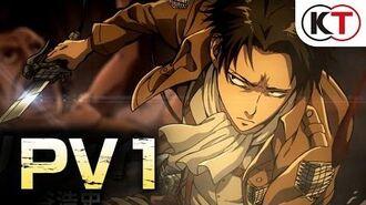 Trailer 1 (Levi Edition). PV第1弾『進撃の巨人 死地からの脱出』