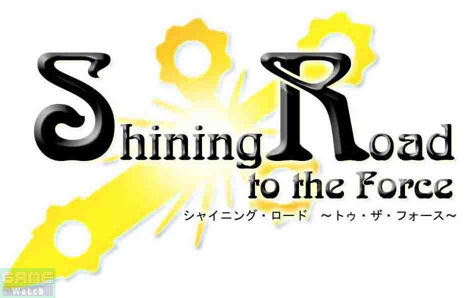 SRTTF logo