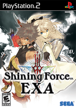SFEXA game cover