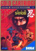 Shinobi (1987)