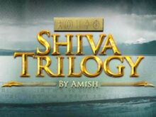 Shiva trilogy 1357905927 1357905937