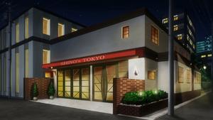 Shino's Tokyo (anime)