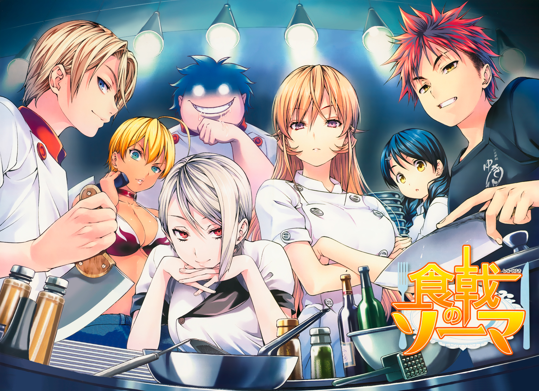 Image result for shokugeki no soma