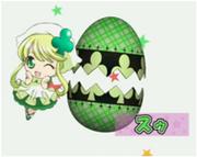 Su egg