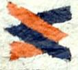 קובץ:סמל שביל-1.JPG