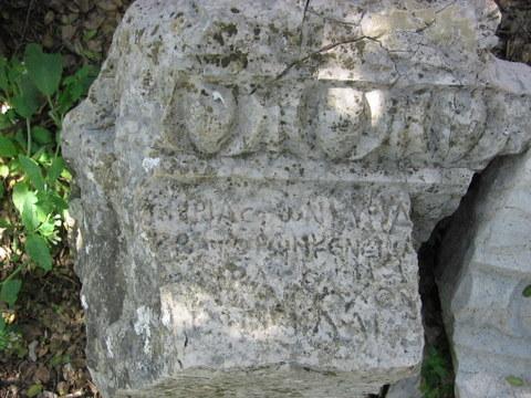 קובץ:כתובת יוונית בהר סנאים (2).JPG