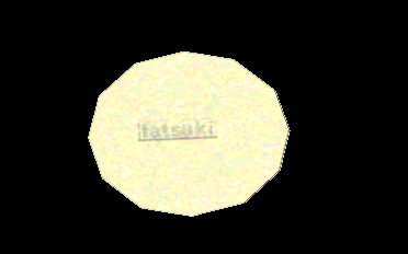 File:Maria pill.png