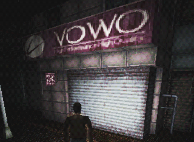 File:Vowo.png