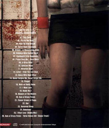 File:SH3Back.PNG