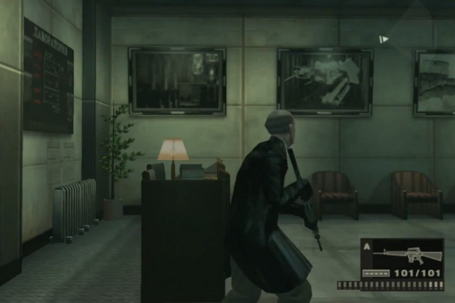 File:MGS1.png