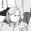 Tamako Inada