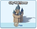 City Wall Tower