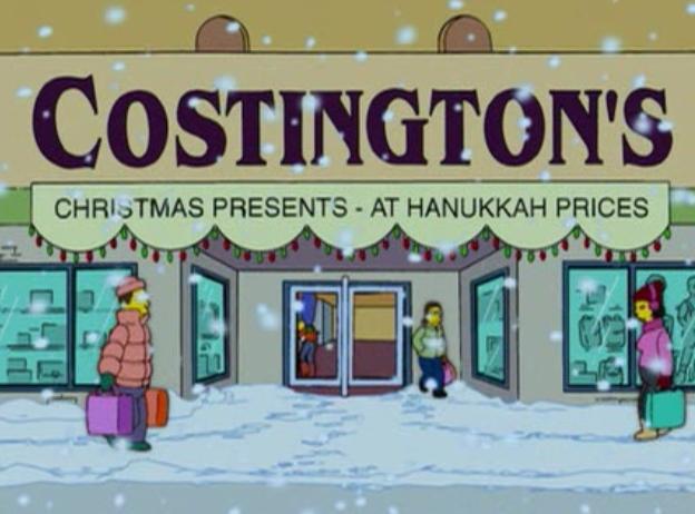 File:Costington2.jpg