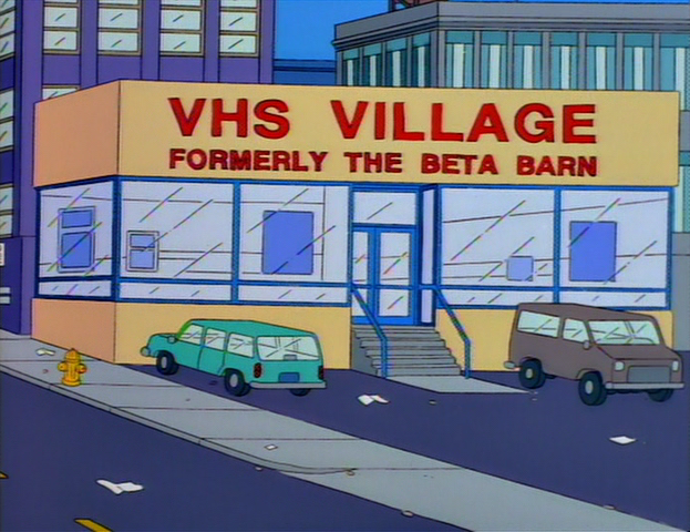 File:Vhs village.png