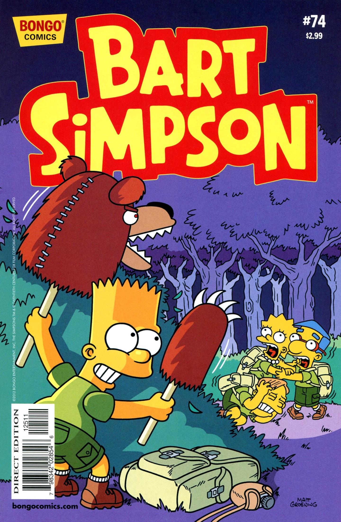 Симпсоны ти знаєш що таке цицька 23 фотография