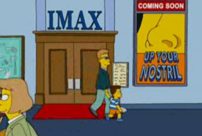 File:Museums Imax theatre.png