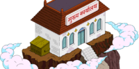 Kwik-E-Mart Central Office