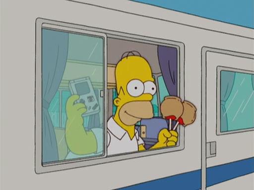File:Mobile Homer 81.JPG