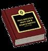 File:Book General SN2.png
