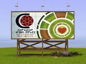 Sims3Billboard