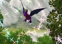 File:Dragon-1.jpg