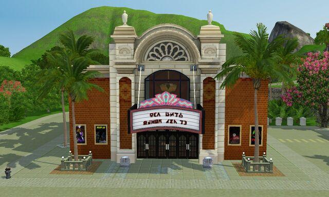File:Blue Sky Movie Theater.jpg
