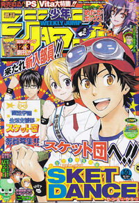 Jump cover - 2011 issue 50 lq
