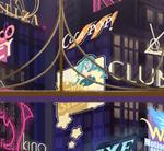 Annie Sign