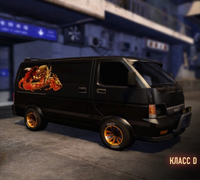 Dragon Armoured Van