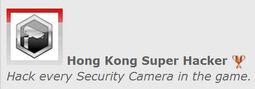 Hong-Kong-Super-Hacker