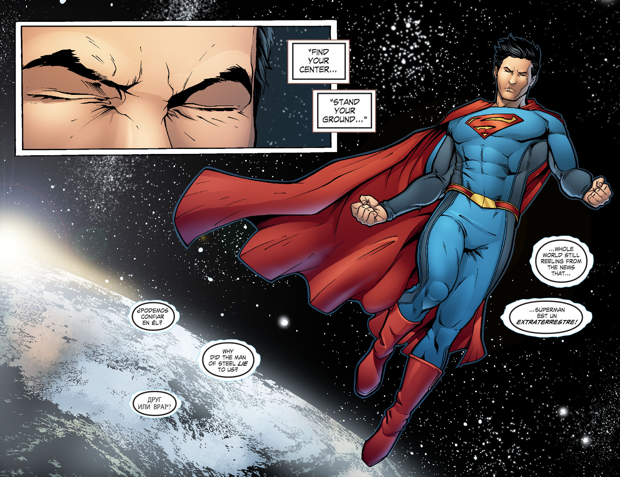 the superhuman essay