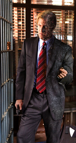 File:Two-Face.png