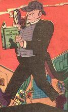 Batman Alfred Alfred 1943