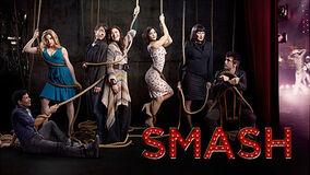 Smash cast 670