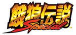 Gdspecial logo