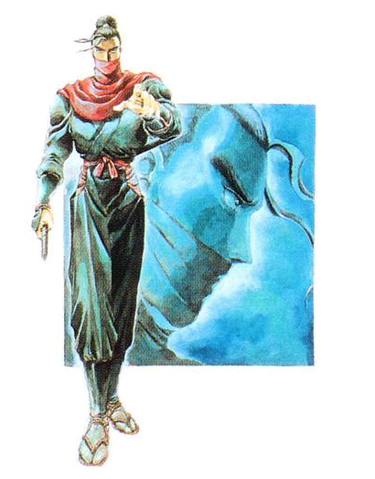File:Nm kamui art.png