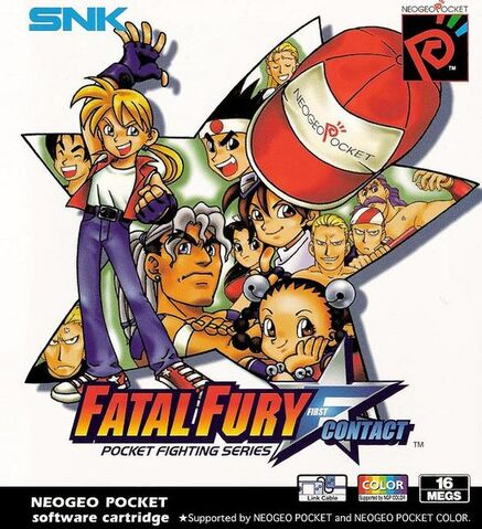 File:Ff1st-box.jpg