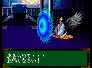 File:Tokihime-game.png