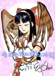 Nakoruru-2011earthquake