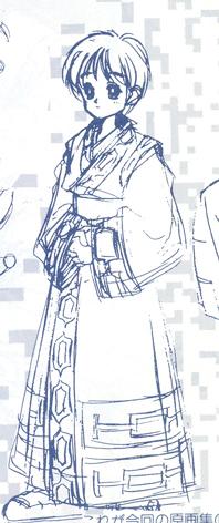 File:Rimu sketch.jpg