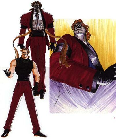 File:Rugal-sketchwork.jpg