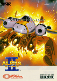Alpha m 2