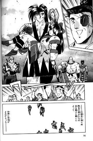 File:Ss tatsuya pg2.jpg