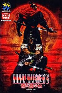 Ninja Masters Haou Ninpou-ko