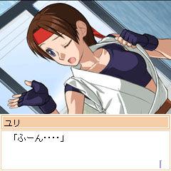 File:Yuri irohagame.jpg