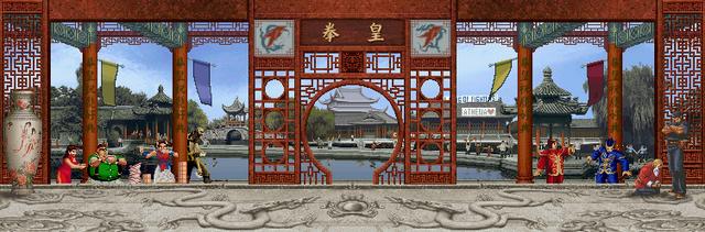 File:KOF 2002 China.png