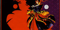 Samurai Shodown IV Arranged Soundtrack